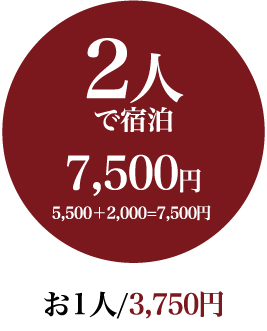 It is accommodation 6,500 yen in two people
