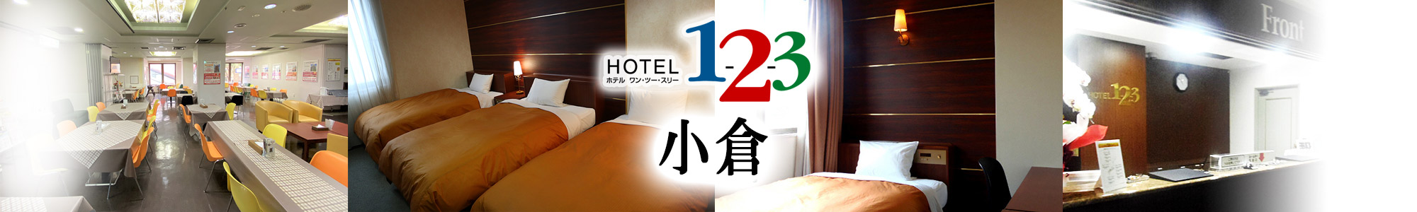 Hotel hotel 1-2-3 to wear color