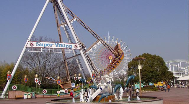 See; village amusement park of registering