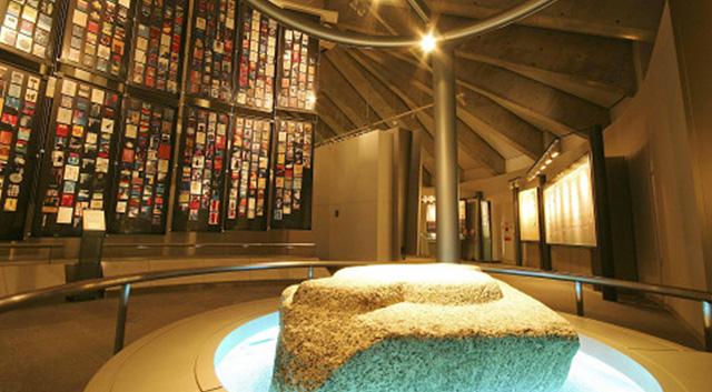 The Seicho Matsumoto Memorial