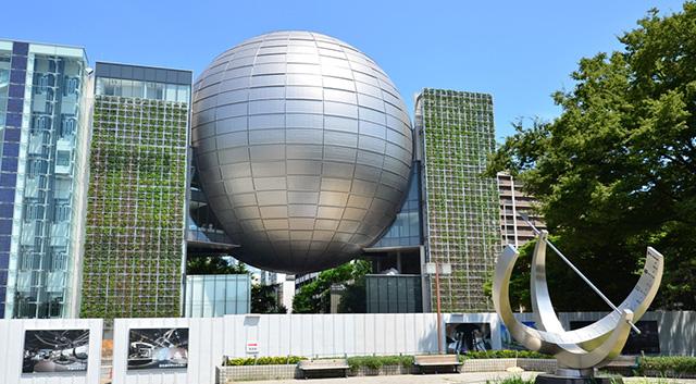 The Nagoya-shi Hall of Science