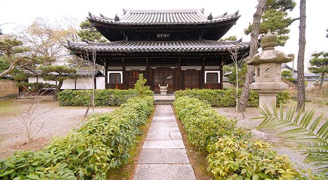 Nanshuji