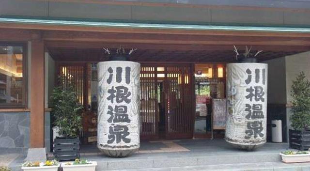 Spring of Kawane hot spring contact