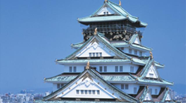 Osakajokoen & Osaka-jo Castle hall