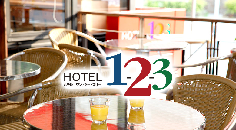 Hotel hotel 1-2-3 (one-two-three) to wear color